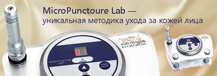 Micro-Puncture Lab